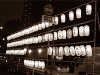 Японские фонари
