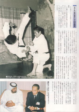 Tetsuhiko Asai, 9 Dan, JKS Chief Instructor