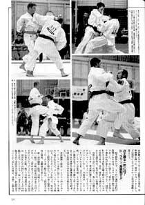 """Японский журнал """"Каратэдо"""" (декабрь 2004)"""