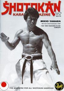 Журнал Shotokan Karate Magazine (Апрель 2004)