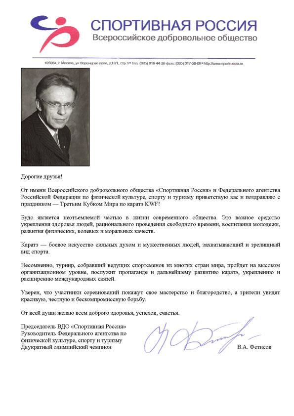 Русскоязычная версия: увеличить