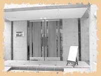 Дверь в штаб-квартиру KWF