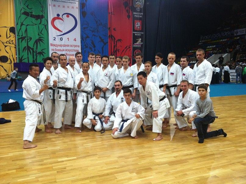 Зеленоградцы приняли участие в мастер-классе Ниппон Будокан