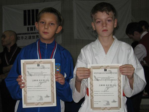 Презеры соревнований по ката среди мальчиков 10-11 лет