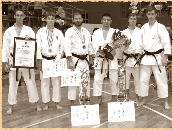 Команда Федерации каратэномичи России