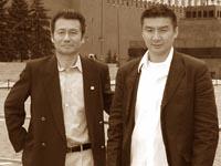 Сэнсэй Тавара и сэнсэй Кавасаки на Красной площади